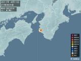 2011年04月11日21時36分頃発生した地震