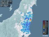 2011年04月11日22時05分頃発生した地震