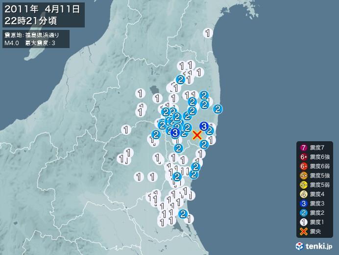地震情報(2011年04月11日22時21分発生)