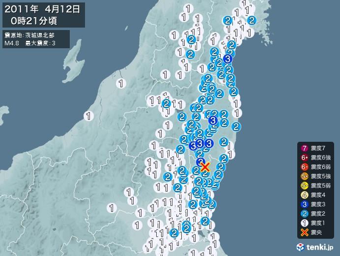 地震情報(2011年04月12日00時21分発生)