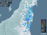 2011年04月12日00時21分頃発生した地震