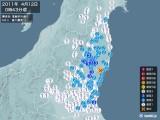 2011年04月12日00時43分頃発生した地震