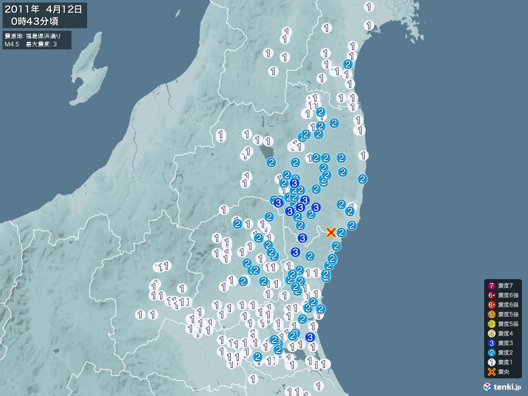 地震情報 2011年04月12日 00時43分頃発生 最大震度:3 震源地:福島県浜通り(拡大画像)