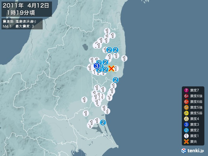 地震情報(2011年04月12日01時19分発生)
