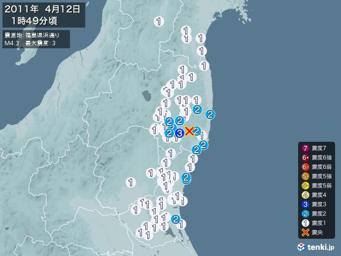地震情報(2011年04月12日01時49分発生)