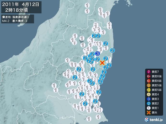地震情報(2011年04月12日02時18分発生)
