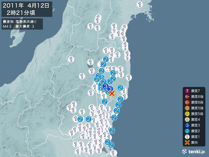 地震情報(2011年04月12日02時21分発生)