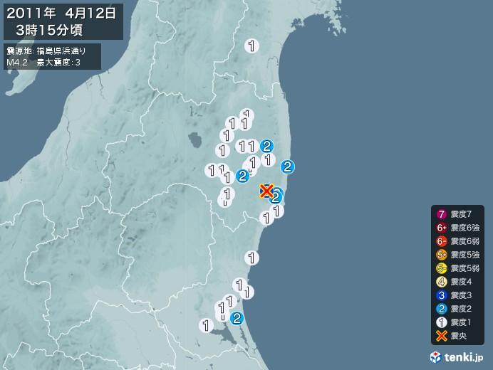 地震情報(2011年04月12日03時15分発生)