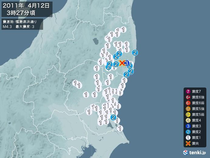 地震情報(2011年04月12日03時27分発生)