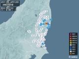 2011年04月12日03時27分頃発生した地震