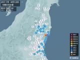 2011年04月12日05時03分頃発生した地震