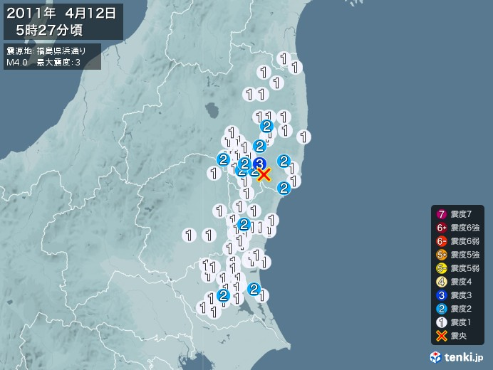 地震情報(2011年04月12日05時27分発生)
