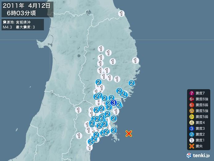 地震情報(2011年04月12日06時03分発生)