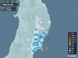 2011年04月12日06時03分頃発生した地震