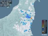 2011年04月12日07時03分頃発生した地震