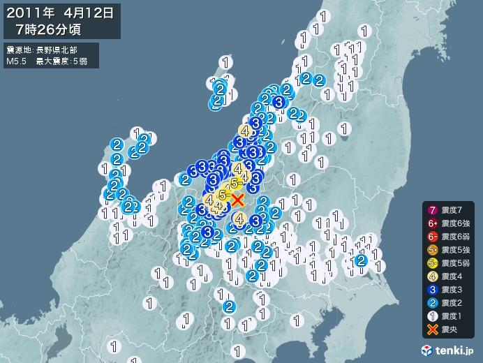 地震情報(2011年04月12日07時26分発生)
