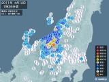 2011年04月12日07時26分頃発生した地震