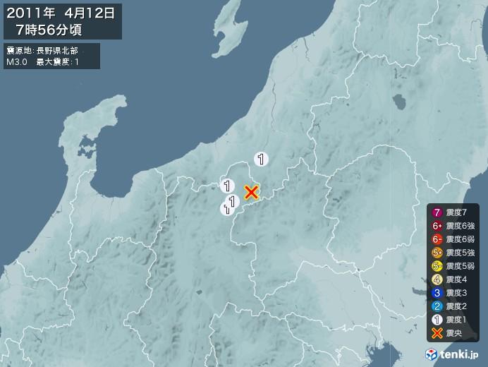 地震情報(2011年04月12日07時56分発生)