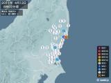 2011年04月12日08時02分頃発生した地震