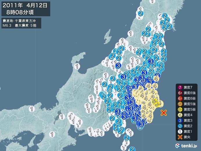 地震情報(2011年04月12日08時08分発生)