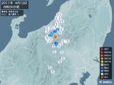 2011年04月12日08時24分頃発生した地震