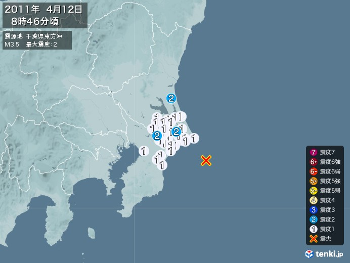 地震情報(2011年04月12日08時46分発生)