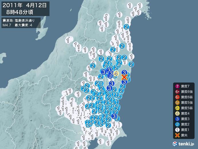 地震情報(2011年04月12日08時48分発生)