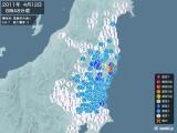 2011年04月12日08時48分頃発生した地震
