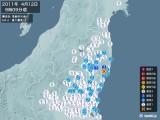 2011年04月12日09時09分頃発生した地震