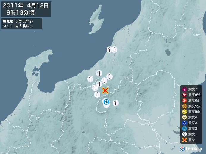 地震情報(2011年04月12日09時13分発生)