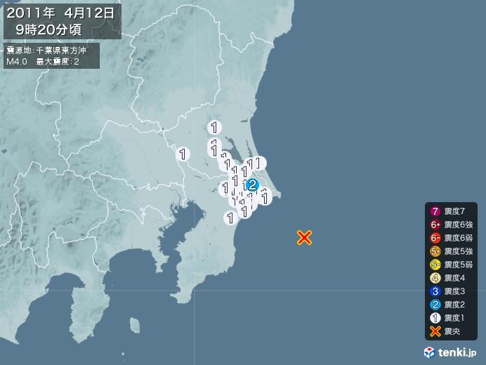地震情報(2011年04月12日09時20分発生)