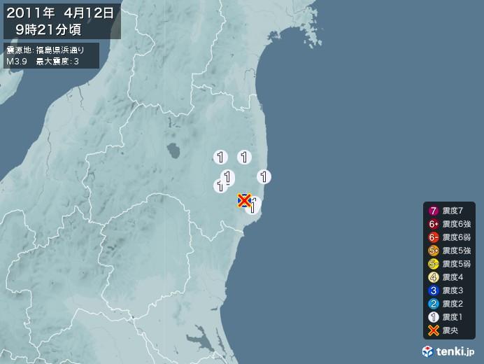 地震情報(2011年04月12日09時21分発生)