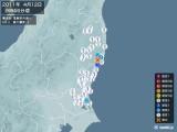 2011年04月12日09時46分頃発生した地震