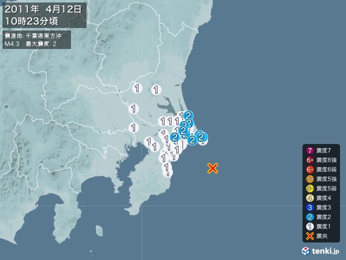 地震情報(2011年04月12日10時23分発生)