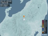 2011年04月12日10時25分頃発生した地震