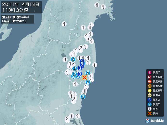 地震情報(2011年04月12日11時13分発生)
