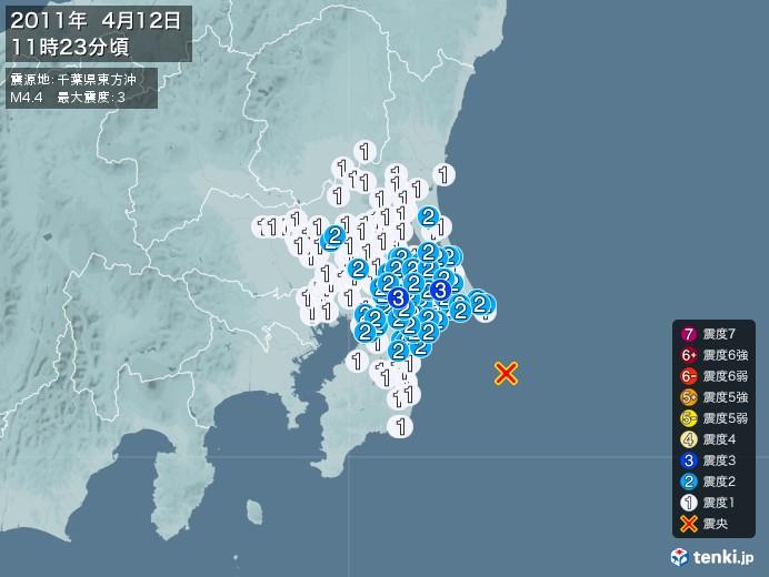 地震情報(2011年04月12日11時23分発生)