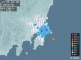 2011年04月12日11時23分頃発生した地震