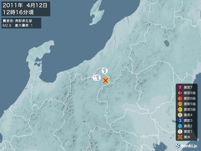 地震情報(2011年04月12日12時16分発生)