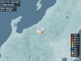 2011年04月12日12時16分頃発生した地震