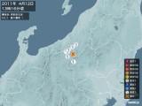 2011年04月12日13時16分頃発生した地震