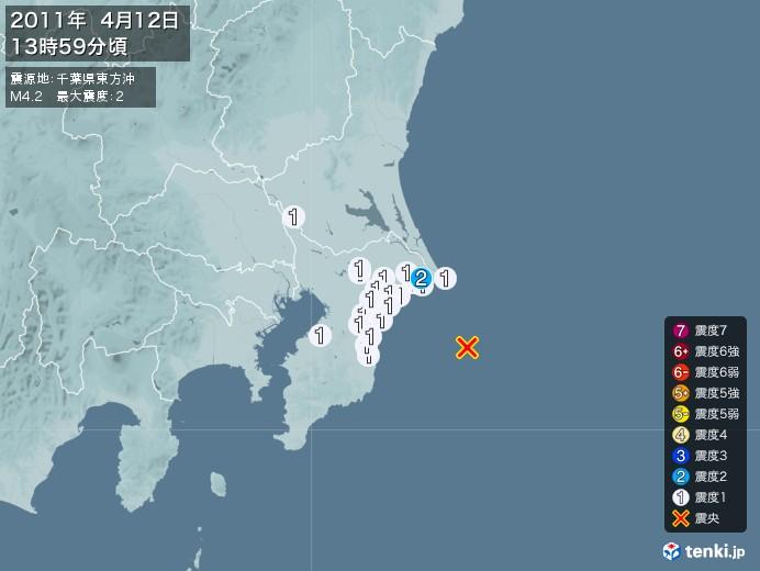 地震情報(2011年04月12日13時59分発生)