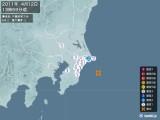 2011年04月12日13時59分頃発生した地震