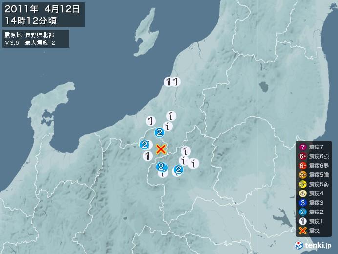 地震情報(2011年04月12日14時12分発生)