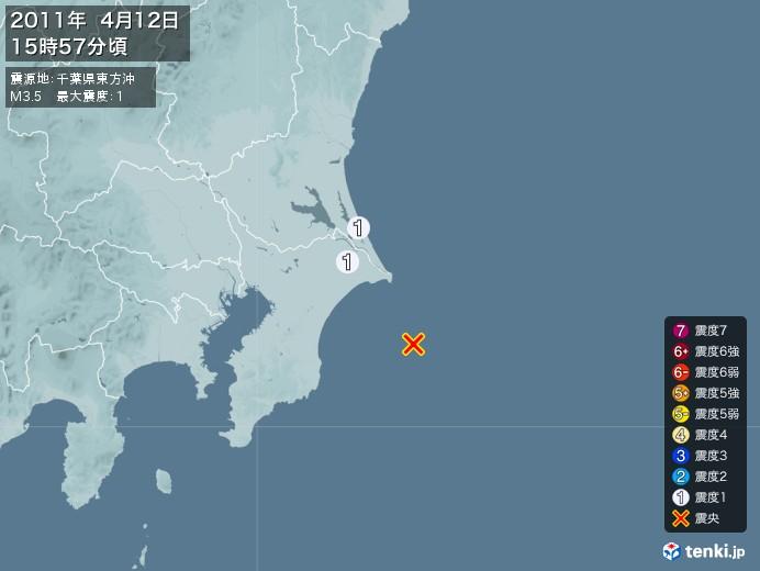 地震情報(2011年04月12日15時57分発生)