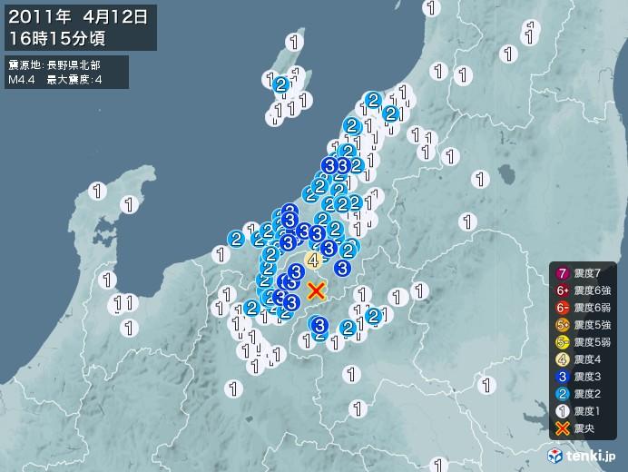 地震情報(2011年04月12日16時15分発生)