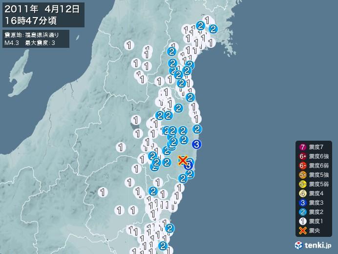地震情報(2011年04月12日16時47分発生)