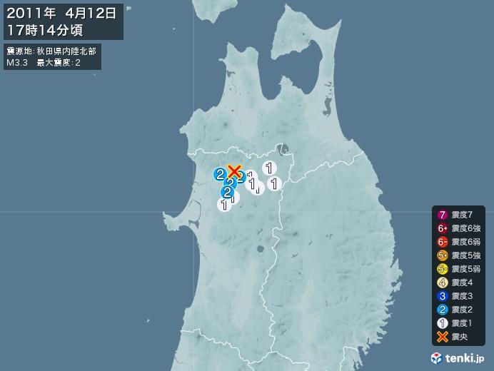 地震情報(2011年04月12日17時14分発生)