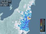 2011年04月12日17時48分頃発生した地震