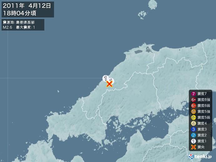 地震情報(2011年04月12日18時04分発生)